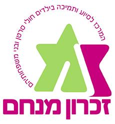 Logo_ZM_he